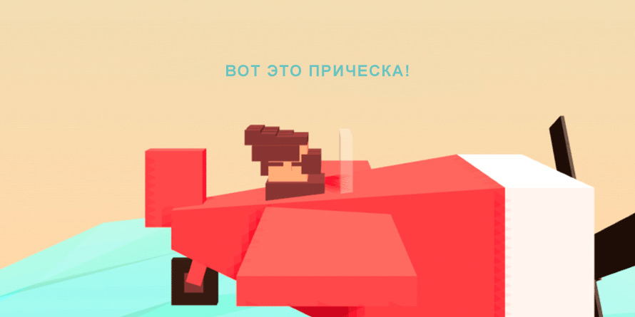 Анимируем волосы в Three.js