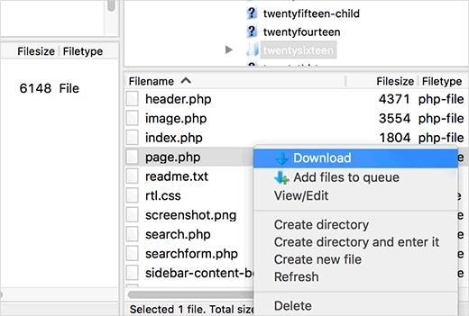 редактирование файла index php в шаблоне